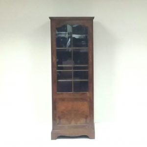 Antique -Style- Bookcase
