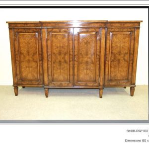 Antique Style Walnut Sideboard