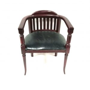 Antique Style Mahogany Desk Chair