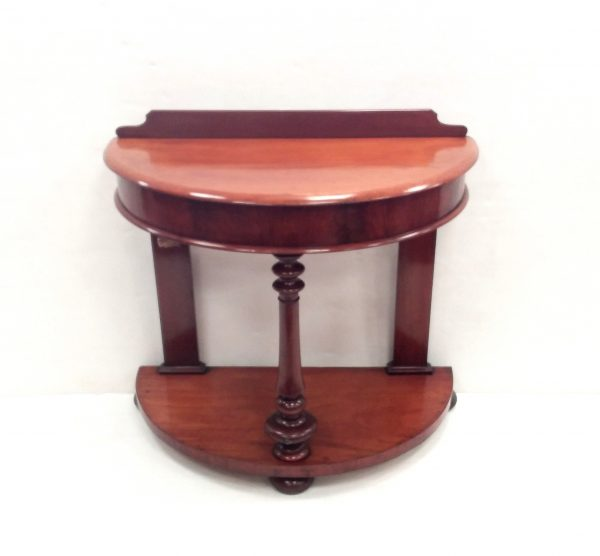 Victorian mahogany- bowfront- side